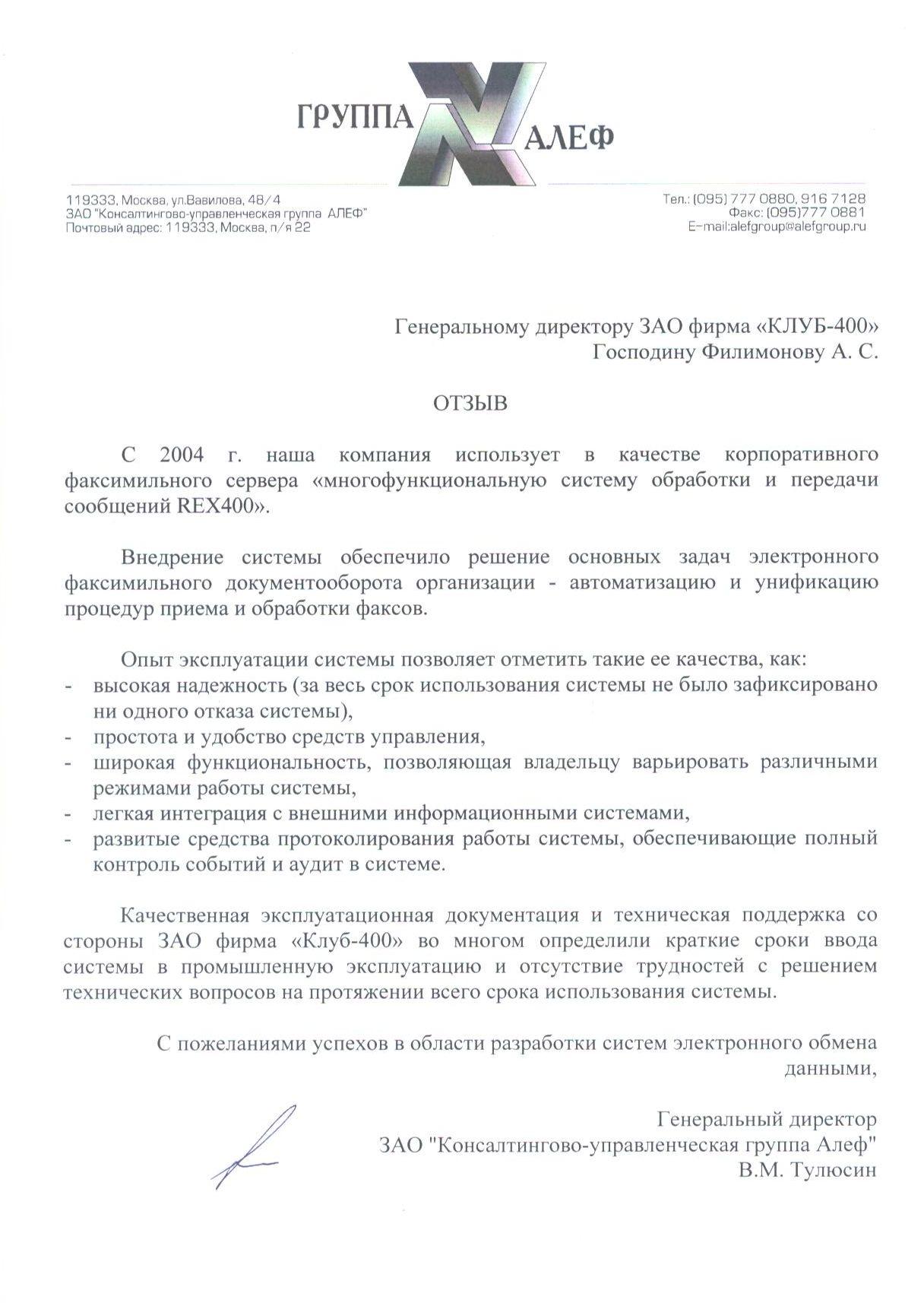 стоимость Гост ИСО 9001 2015 в Улан-Удэ